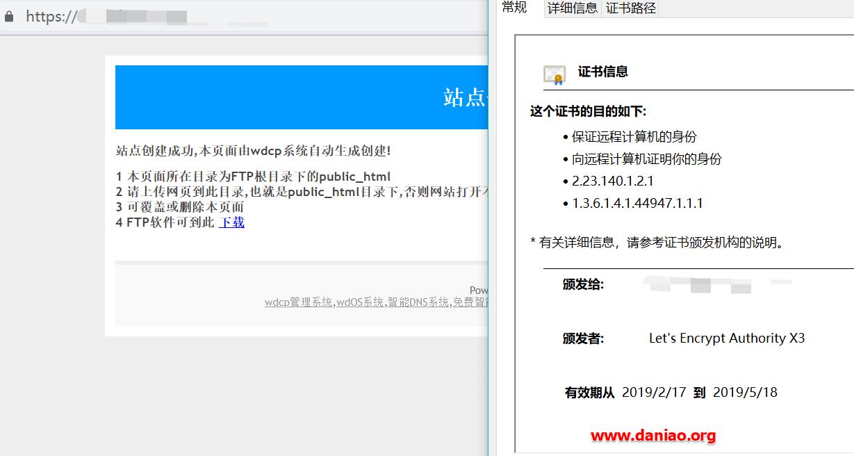 wdcp v3.3免费版的安装使用教程-一款离我们越来越远的web面板