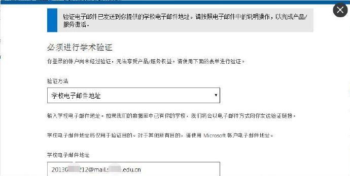 利用免费学生VPS服务器搭建科学上网(附上使用教程)