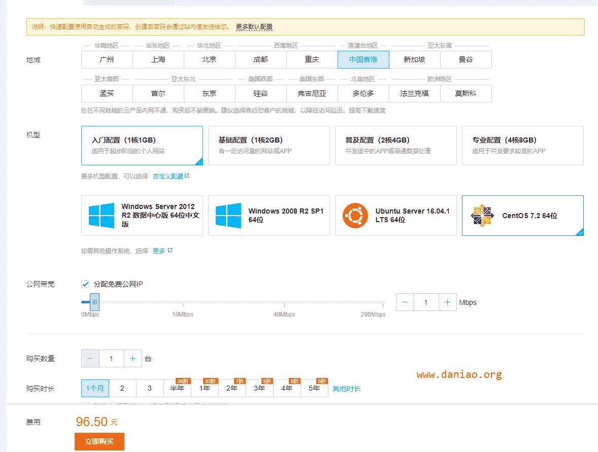 2019Techo开发者大会 腾讯云送100元无门槛代金券(可0元购VPS)