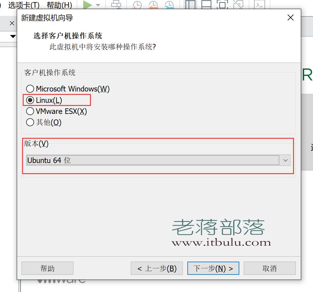 VMware虚拟机安装深度Deepin系统图文教程