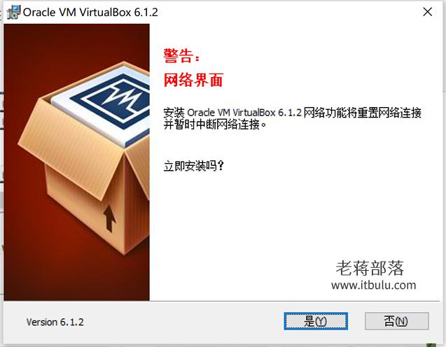 VirtualBox免费开源跨平台虚拟机软件下载和使用教程
