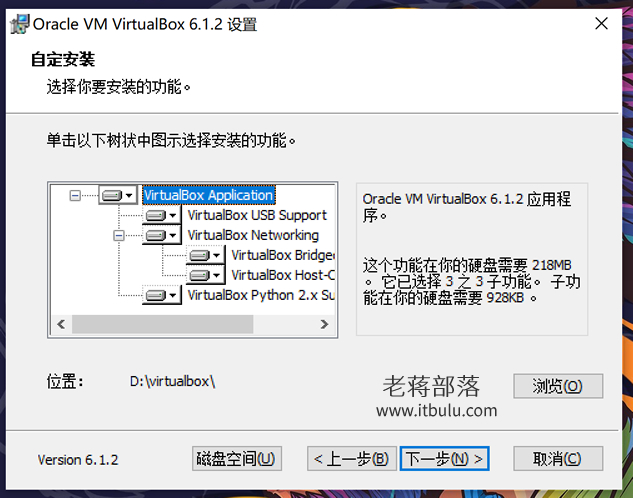 VirtualBox最新版本下载