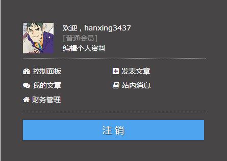 QQ图片20151025231521.jpg