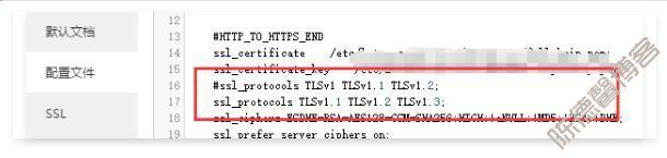 网站启用HTTPS后让评价达到A+级别的方法-第4张图片
