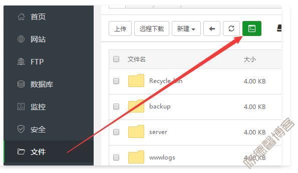 网站启用HTTPS后让评价达到A+级别的方法-第5张图片