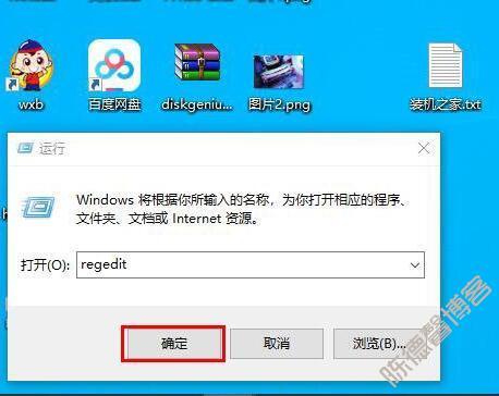 Win10修改软件默认安装路径的方法-第2张图片