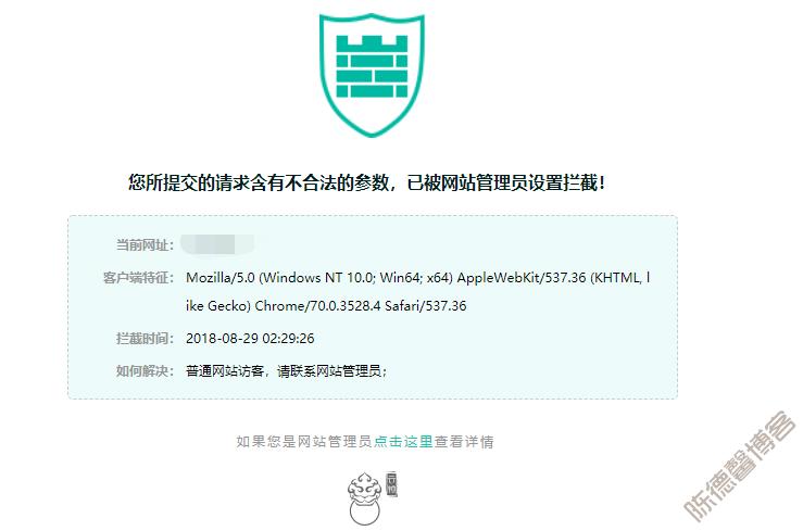 宝塔面板+云锁nginx自编译web防护的图文教程-第3张图片