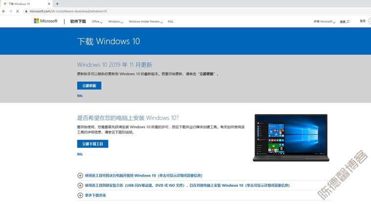 从微软官网下载Windows 10最新镜像文件的另类方法-第2张图片