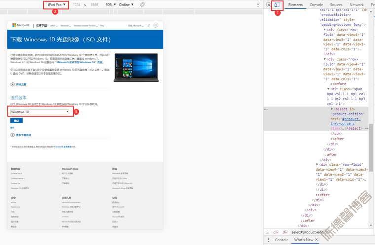 从微软官网下载Windows 10最新镜像文件的另类方法-第3张图片