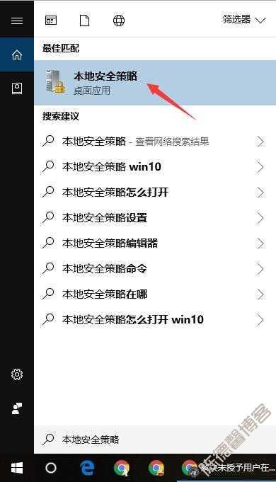 Windows 10 无法访问共享的解决办法-第6张图片
