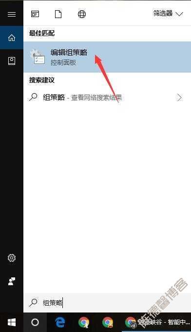 Windows 10 无法访问共享的解决办法-第10张图片
