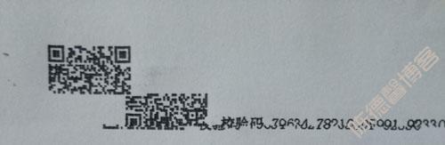 爱普生LQ-630K打印错位修复方法-第1张图片