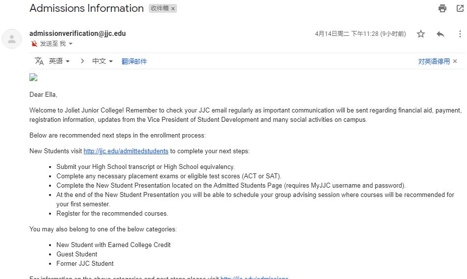 乔利埃特初级学院邮箱申请