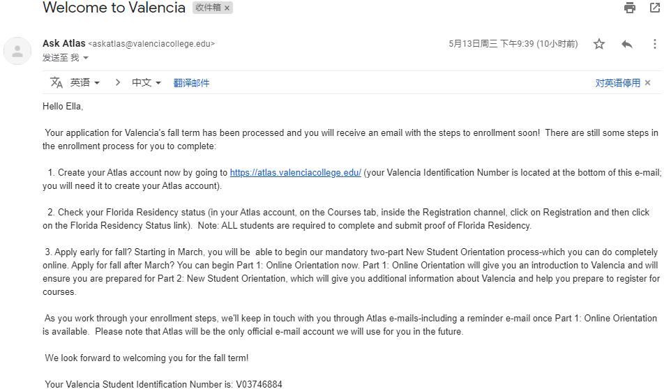 瓦伦西亚学院邮箱申请