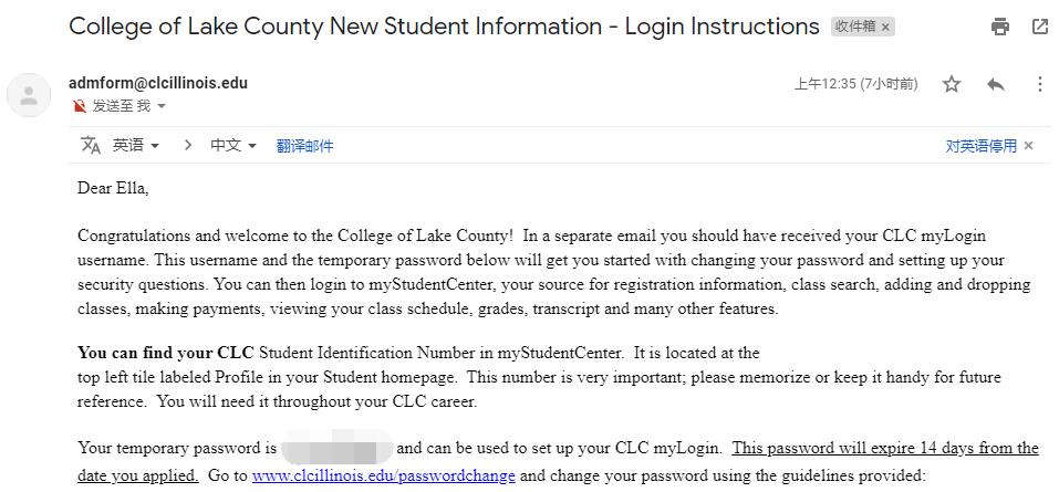 莱克县学院邮箱申请
