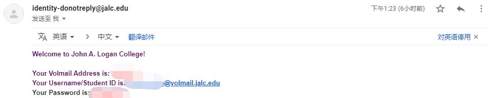 约翰·洛根学院邮箱申请