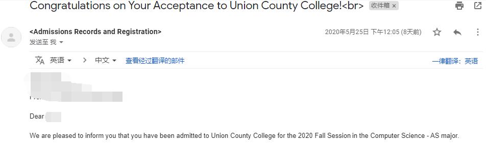 联合县学院邮箱申请