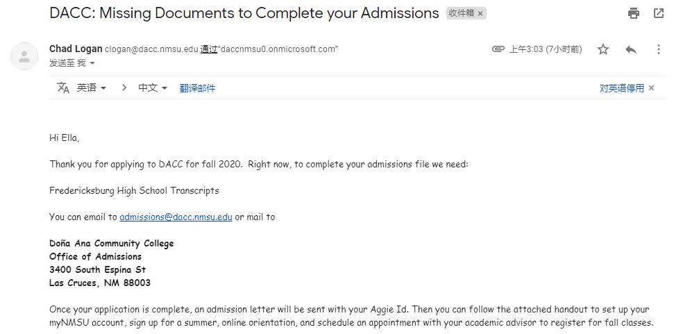 新墨西哥州立大学邮箱申请