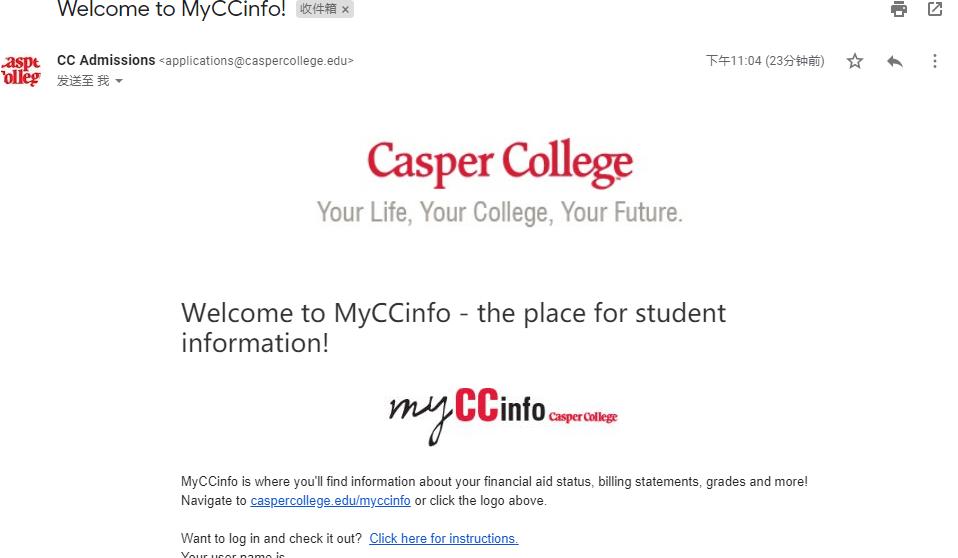 卡斯珀学院邮箱申请